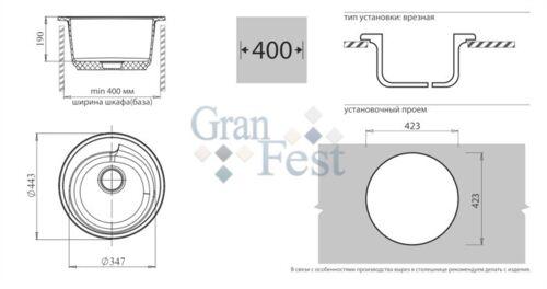 Объявления Кухонная Мойка Granfest Rondo Gf-R450 Черный 308 Высокое