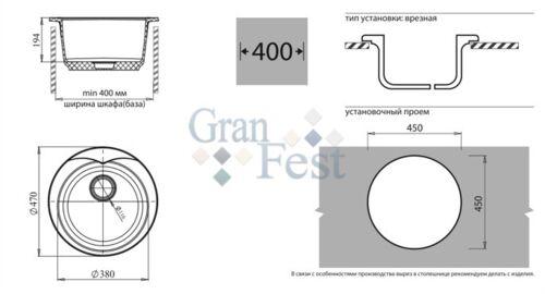 Объявления Кухонная Мойка Granfest Rondo Gf-R480 Серый 310 Высокое