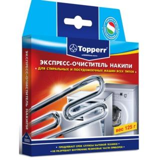 Объявления Экспресс-Очиститель Накипи Для См И Пмм Topperr 3203 Трубчевск