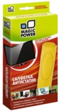 Фото Салфетка для ухода за экранами Magic Power MP-504 в магазине www.MagazinBT.ru