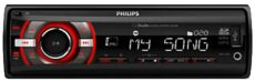 Фото Автомагнитола Philips CE133R/51 в магазине www.MagazinBT.ru