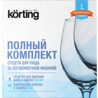 Все для дома Комплект Средств Для Ухода За Посудомоечной Машиной Korting Dw Kit 201 С Удомля