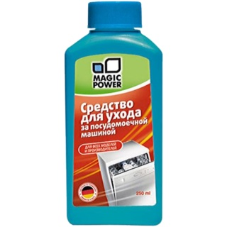 Объявления Средство Для Ухода За Посудомоечными Машинами Magic Power Mp-019 Чусовой