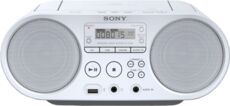 Фото Магнитола Sony ZS-PS50W в магазине www.MagazinBT.ru