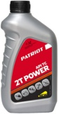 Фото Масло Patriot Power Active 2T , 946ml в магазине www.MagazinBT.ru